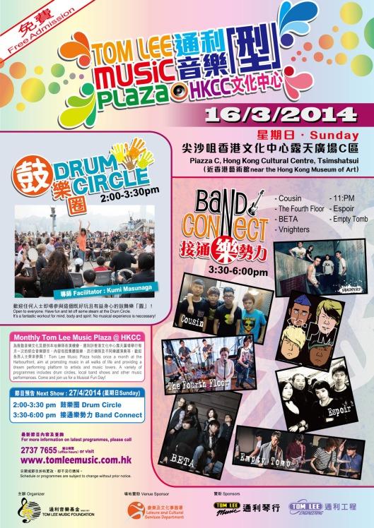 TLMP_Poster-2014_03